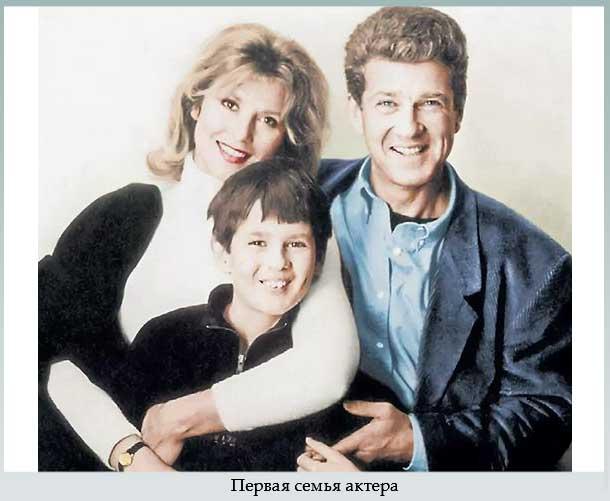 Первая семья актера