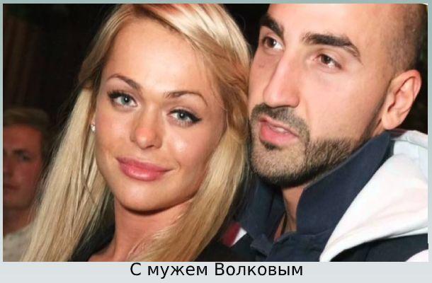 Анна с мужем