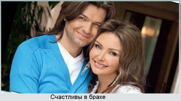 Дмитрий и Елена счастливы вместе