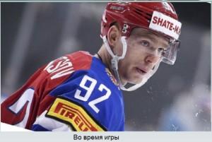 Хоккеист отстранён от игры на 4 года