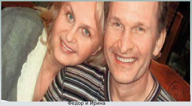Добронравов с женой