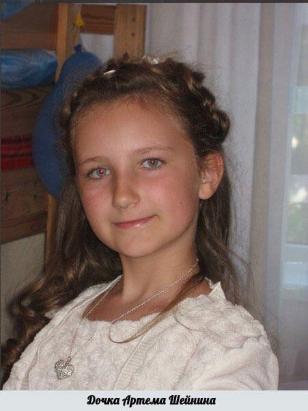 дочь Артема Шейнина