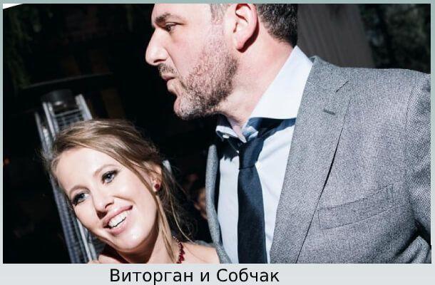 Максим с Ксенией