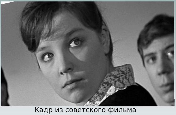Ольга Остроумова в фильме