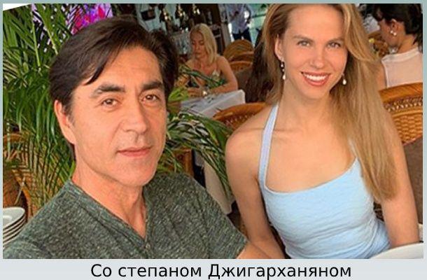 Ольга с Джигарханяном