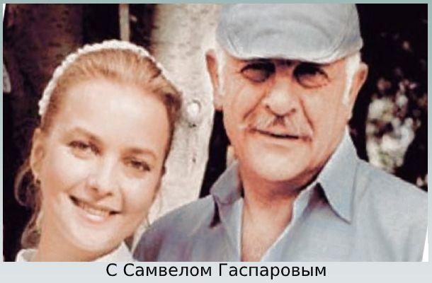 Наталья с мужем