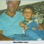 Шейнин с сыном