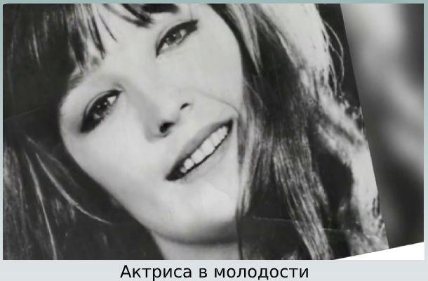 Молодая Остроумова
