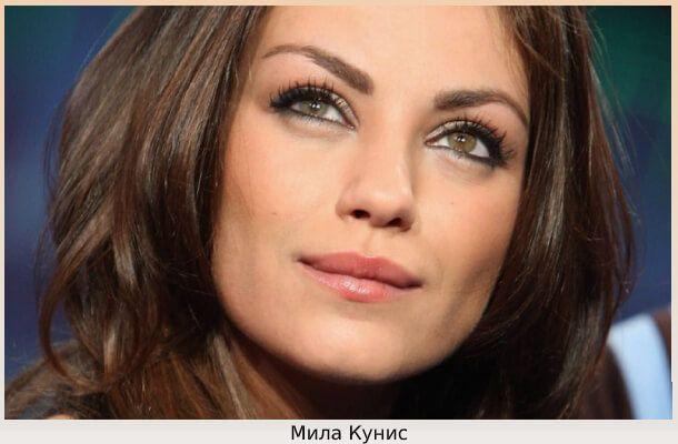 Актриса Мила Кунис