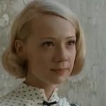 "Кадр из сериала ""Дети Арбата"""