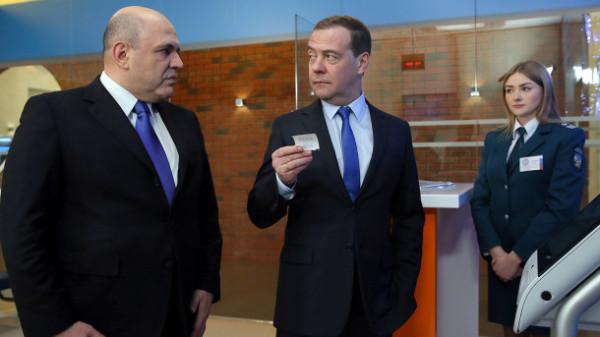 Мишустин с Дмитрием Медведевым – экс-премьер-министром РФ