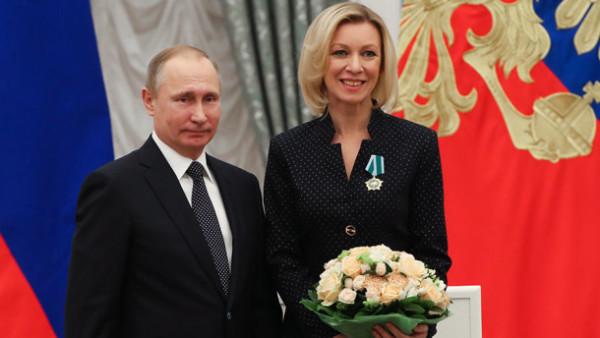Владимир Путин вручил орден Захаровой