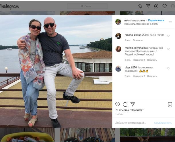 Как выглядит жена телеведущего Анатолия Кузичева
