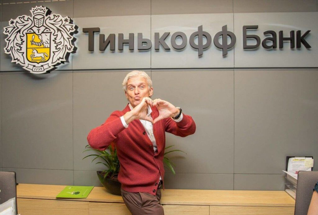 Жена Олега Тинькова: кто она