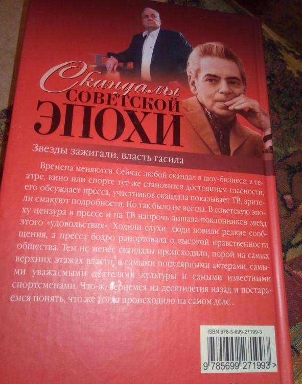 Жены Юрия Антонова: кто они