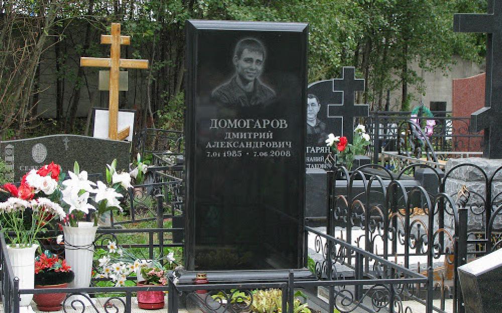 Жены Александра Домогарова: кто они