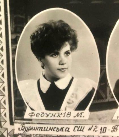 Муж Марины Федункив: кто он