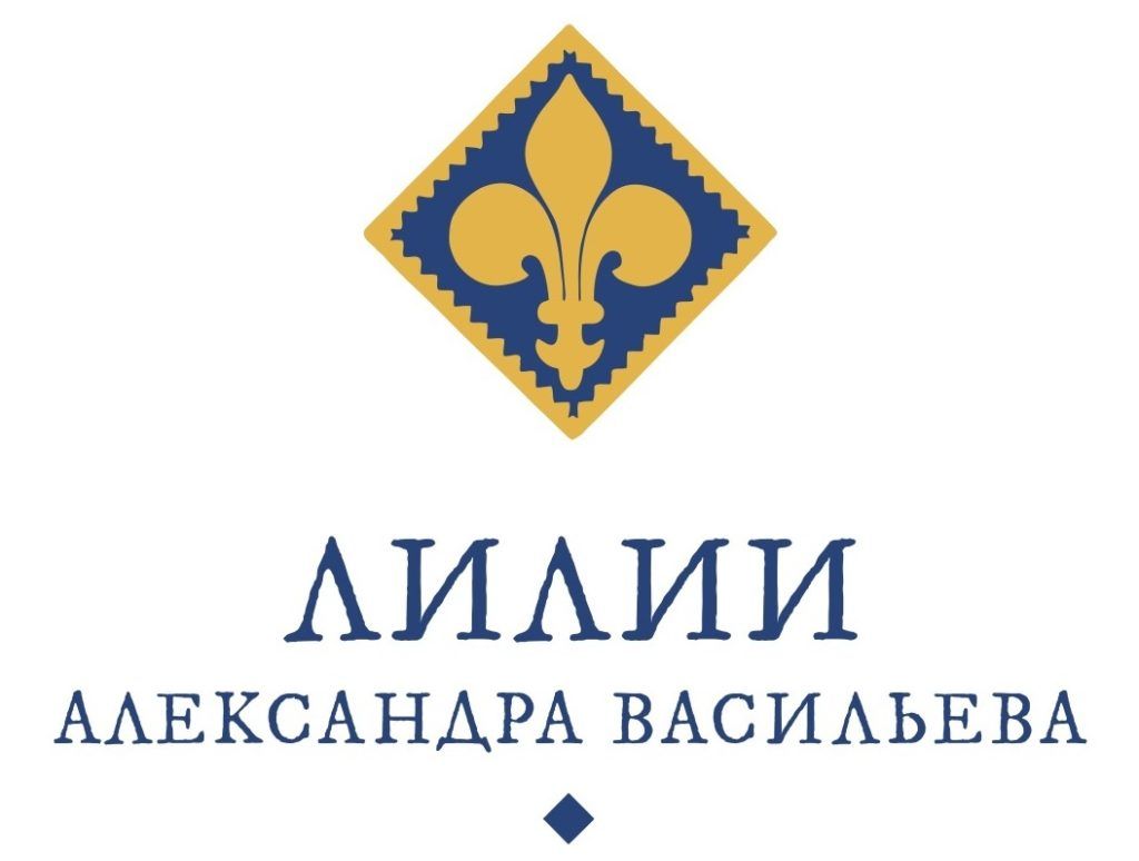 Жена Александра Васильева: кто она
