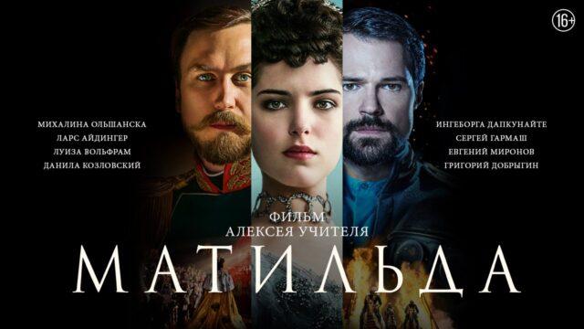 Жена режиссера Алексея Учителя