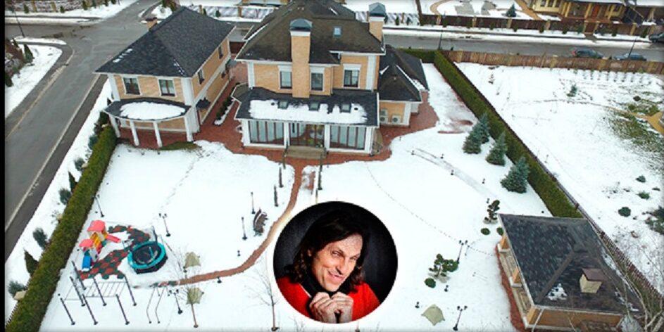Как выглядит дом известного шоумена, артиста и певца Александра Реввы