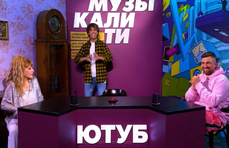 Как Скриптонит стал главным любимцем Аллы Борисовны