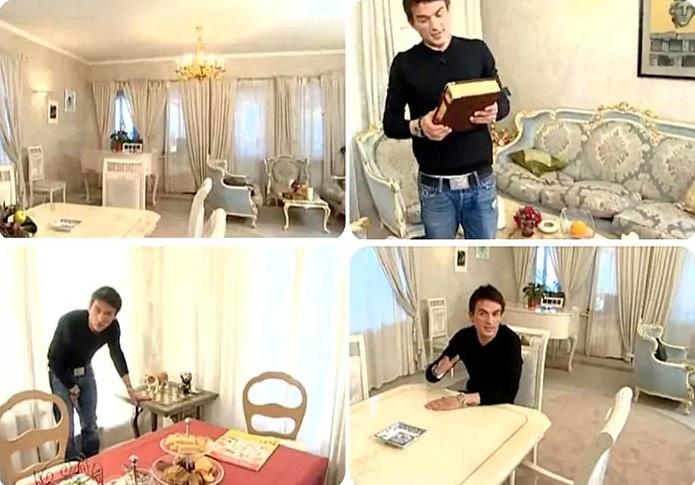 Семейное гнездышко Влада Топалова и Регины Тодоренко