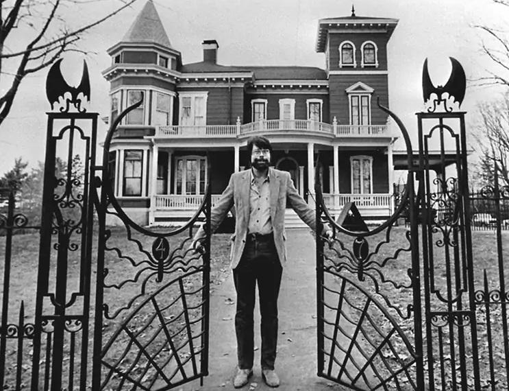 Дом короля ужасов Стивена Кинга
